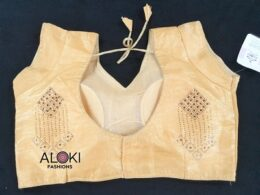 Light gold ready made saree blouse top with diamante stone work