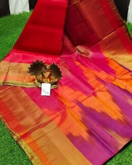 Red with gold uppada silk saree