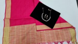 Pink Passion gift set for her